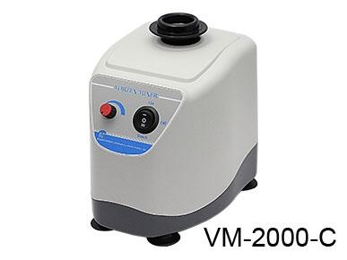 MÁY LẮC VORTEX MODEL VM-2000-C